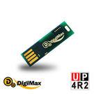 USB照明光波驅蚊燈片 送完為止!