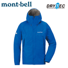 【Mont-Bell 日本 男 Rain Hiker JKT雨衣《初級藍》】1128600/Dry-tec/防風防水透氣外套