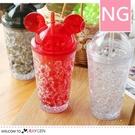 夏日冰涼卡通米奇冰酷杯 吸管飲料杯 450ML 無吸管