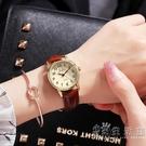 2021新款韓版簡約氣質ins風女學生時尚防水夜光情侶手錶一對男錶 小時光生活館