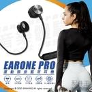 現貨 公司貨 WiWU EarOne Pro 運動 頸掛 藍芽耳機 磁吸 360°環繞立體音質 藍芽V5.0