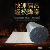 隔熱棉阻燃橡塑海綿板隔音棉牆體 管道保溫棉隔熱板自黏隔熱材料ATF  享購