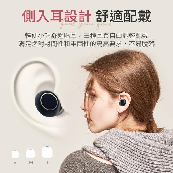 《精美盒裝!送保護套》TO-U藍牙耳機 漫步者 x 冇心 迷你藍芽耳機 入耳式耳機 無線耳機