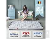 【振鴻家具】凱旋6尺雙人加大乳膠薄墊 乳膠墊 不含枕頭另有賣場 下訂前請先詢問