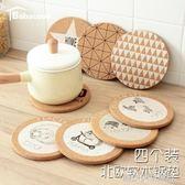 4個裝動物圓形軟木隔熱鍋墊 北歐加厚軟木防燙盤墊餐墊
