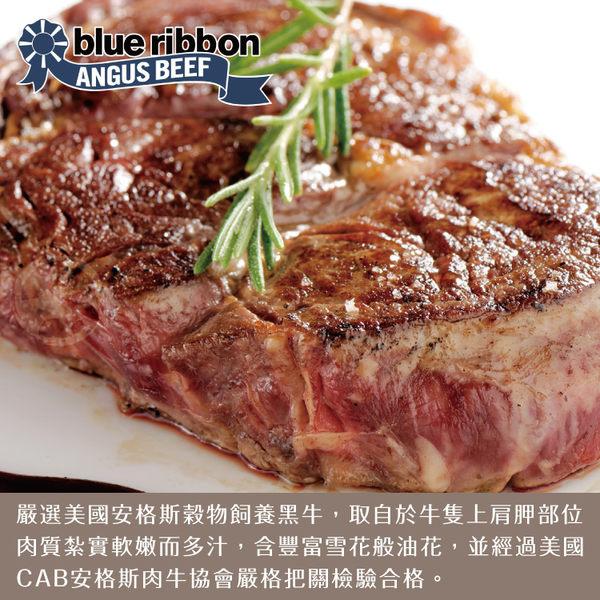 【免運直送】美國CAB藍帶厚切雪花牛排10片組(200公克/1片)