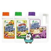 超商限購2罐 小綠人 小蘇打地板清潔劑 2000ml 柑橘 /草本