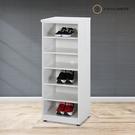 【米朵Miduo】1.4尺塑鋼開棚鞋櫃 防水塑鋼家具 收納櫃