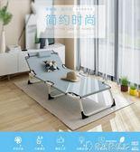 折疊床多功能折疊床單人床家用成人午休床午睡躺椅辦公室簡易床行軍陪護 Igo爾碩數位3c