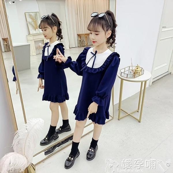 女童洋裝 女童連身裙春秋款2021新款韓版兒童洋氣公主裙中大童網紅長袖裙子 新品嬡孕哺 618購物