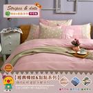 【班尼斯國際名床】【6尺雙人加大床包被套組(含2個枕套+鈕扣被套)】【條紋&點點系列】精梳純棉