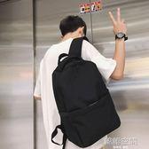 日系簡約純色帆布書包男時尚潮流街頭初中高中大學生雙肩背包韓版