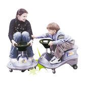 【華森葳兒童教玩具】感覺統合系列-手控扭扭車II代(碰碰車II代)A5-CA03