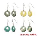水晶耳環-晶彩魔力(多材質選) 石頭記