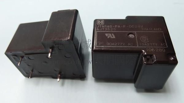 *大朋電子商城*Panasonic JTN1AS-PA-F-DC24V 繼電器Relay(5入)