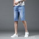 男士牛仔短褲夏季薄款潮流寬鬆五分韓版中褲破洞七分直筒休閒褲子 3C優購
