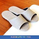 【HOME WORKING】新‧日式皮革拖鞋-米棕色