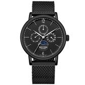 RHYTHM 日本麗聲 都會時尚日月相日期手錶-42mm FI1608S05
