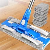 靜電平板拖把夾固式毛巾木地板拖布