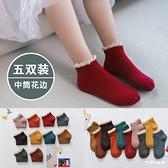 襪子 女童襪子春秋季薄款小女孩純棉船襪兒童公主花邊襪子寶寶中筒襪-Milano米蘭