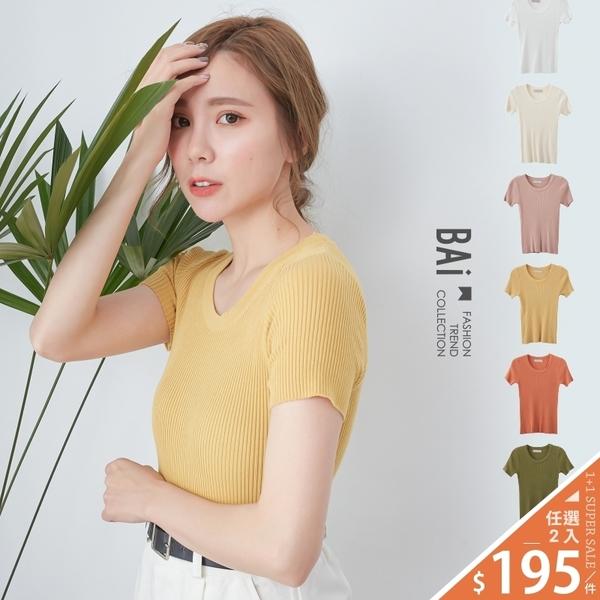 上衣 純色直條坑紋彈性短袖針織衫-BAi白媽媽【301113】