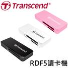Transcend 創見 F5 RDF5 USB3.0 USB3.1 Gen 1 讀卡機 支援 UHS-I SDXC micro SDXC