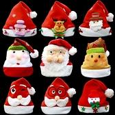 圣誕節頭飾裝飾品圣誕帽發箍兒童小禮品帽子成人頭箍飾品裝飾禮物