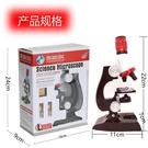 兒童顯微鏡入門高清1200倍小學生物科學課實驗科普科教玩具套