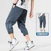 男士七分褲夏季寬鬆7運動休閒冰絲褲子韓版潮流修身薄款外穿短褲