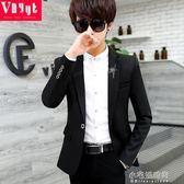青年韓版薄款西服男士春秋西裝上衣服潮流修身小西裝休閒外套『小宅妮時尚』