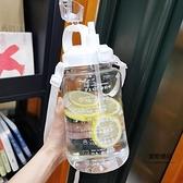 水杯夏天季超大容量號運動水壺瓶便攜健身吸管水桶太空杯子【聚物優品】