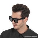 蓝芽眼镜 FEEBEAU 眼鏡智能音頻耳機開車太陽鏡男女新潮駕駛墨鏡x1 星河光年DF