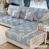 沙發墊 沙發墊四季通用布藝棉麻北歐簡約現代貴妃坐墊子全包沙發套罩定做 時尚芭莎