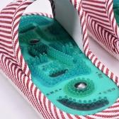 按摩鞋 穴位磁療按摩拖鞋男女防滑足療鞋足底腳底鵝卵石按摩鞋春秋季【星時代女王】