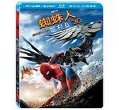 【停看聽音響唱片】【BD】蜘蛛人:返校日(3D+2D雙碟限定版)