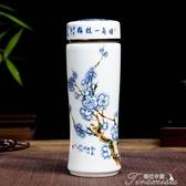保溫瓶-陶瓷杯陶瓷保溫杯瓷杯男女茶杯學生泡茶水杯 提拉米蘇