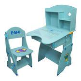 【奇買親子購物網】EMC 成長升降書桌(水藍色/粉紅色)