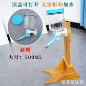 不濕嘴水碗貓咪飲水器貓碗喝水器掛式架子狗狗自動飲水器寵物用品 QG7084『樂愛居家館』