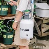 噴水壺壓力噴霧器家用手動高壓氣壓式澆花噴壺洗車壺園藝工具用品-享家