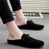 拖鞋男士涼拖個性懶人休閒豆豆包頭半拖鞋個性涼鞋韓版潮托鞋   遇見生活