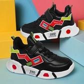 兒童鞋 男童鞋子2021春季新款兒童運動鞋二棉中大童小童男孩皮面防水革【快速出貨八折優惠】