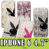 E68精品館 二代 PLAYBOY 彩繪 透明殼 IPHONE 6 4.7吋 花花公子 兔子 軟殼 保護殼 手機殼 保護套