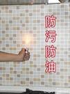 自粘牆紙壁紙廚房浴室灶臺面衛生間裝飾牆貼...