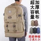 復古厚帆布雙肩包可擴容60升超大容量登山包男女大背包旅行包旅游MBS『潮流世家』