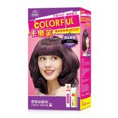 卡樂芙優質染髮霜覆盆紫莓【康是美】