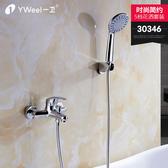蓮蓬頭 淋浴花灑套裝家用全銅浴室淋雨噴頭衛生間沐浴增壓衛浴器洗澡神器