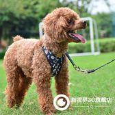 日本道格牛仔胸帶 寵物牽繩 寵物拉帶 寵物用品 狗狗外出