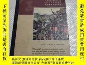 二手書博民逛書店China:罕見A Traveler s Literary Co
