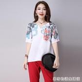 亞麻文藝大碼女裝純色印花棉麻短袖T恤女透氣舒適上衣寬鬆衫 居家物语