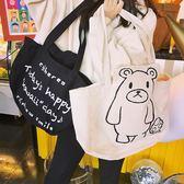 定制卡通可愛小熊單肩包女手提帆布包日系學生簡約文藝復古購物袋「爆米花」